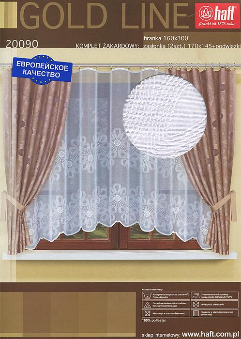 Комплект штор для кухни Haft, на ленте, цвет: белый, коричневый, высота 170 см588030Комплект штор Haft, изготовленный из полиэстера коричневого цвета, органично впишется в интерьер кухни. В набор входят две шторы и тюль белого цвета. Все элементы комплекта на шторной ленте для собирания в сборки. Характеристики:Материал: 100% полиэстер. Цвет: белый, коричневый. Размер упаковки:26 см х 6 см х 35 см. Артикул: 588030.В комплект входит:Штора - 2 шт. Размер одной шторы (ШхВ): 145 см х 170 см. Тюль - 1 шт. Размер (ШхВ): 300 см х 160 см.