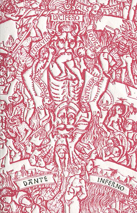 Inferno dante alighieri la divina commedia purgatorio superacquarelli