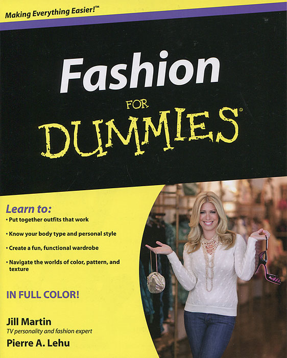 Fashion for Dummies meg schneider budget weddings for dummies