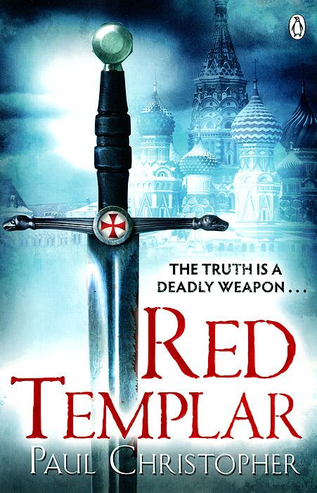 цена на Red Templar