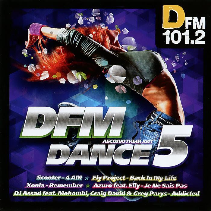 DFM Dance  5 Gala Records