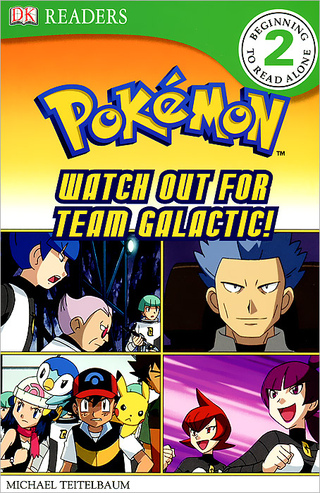 Pokemon - Watch Out for Team Galactic! reading literacy for adolescents