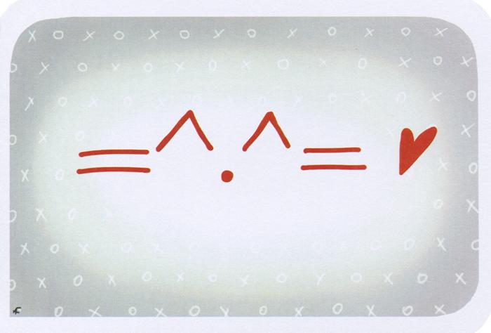 Открытка Формула любви. Ручная авторская работа. IND010 открытка конверт мокко студия тетя роза