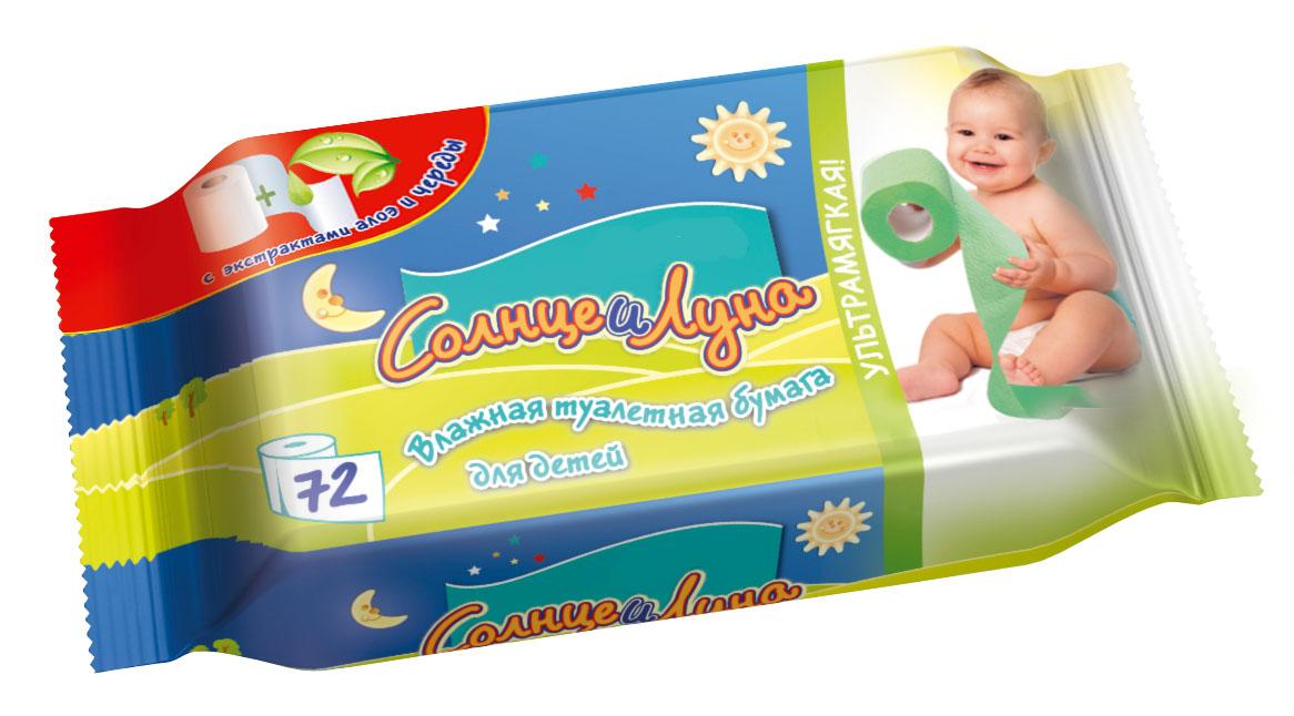 Бумага туалетная влажная Aura Солнце и Луна, детская, 72 шт3048Влажная туалетная бумага для детей Aura Солнце и Луна придает чувство свежести и мягко очищает нежную чувствительную кожу малыша, не вызывая раздражения. Основные качества влажной туалетной бумаги Aura Солнце и Луна: размер как у обычной туалетной бумаги; ультрамягкость; экстракты алоэ и череды деликатно ухаживают за нежной кожей ребенка; без содержания спирта; благодаря компактной упаковке ее удобно брать с собой; наличие клапана на упаковке предотвращает выветривание и позволяет туалетной бумаге оставаться влажной долгое время. Характеристики: Количество:72 шт. УВАЖАЕМЫЕ КЛИЕНТЫ!Обращаем ваше внимание на возможные изменения в дизайне, связанные с ассортиментом продукции: дизайн упаковки может отличаться от представленного на изображении. Поставка осуществляется в зависимости от наличия на складе.