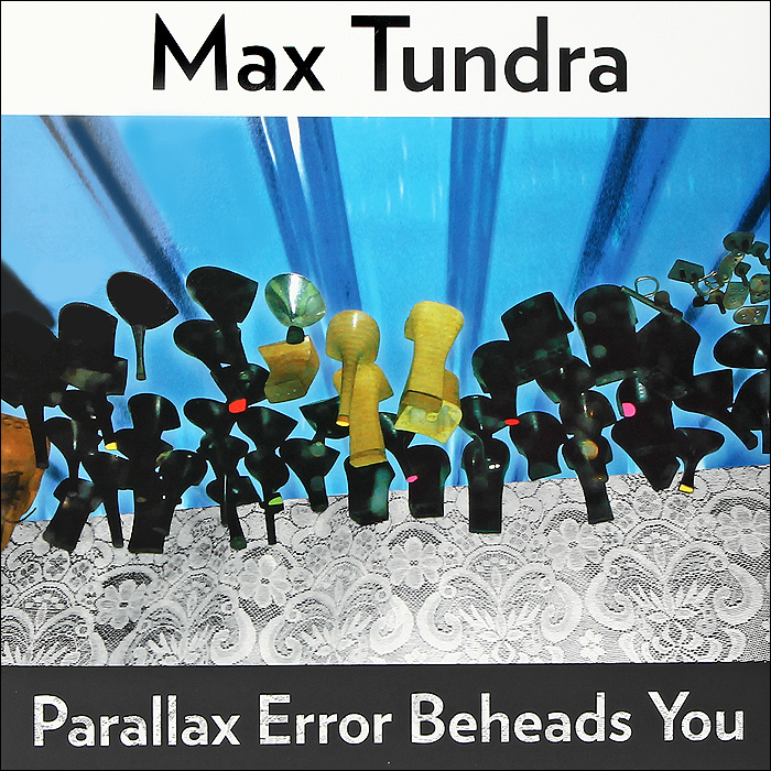 Max Tundra Max Tundra. Parallax Error Beheads You (LP) набор инструмента tundra basic 882076