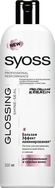 Syoss Бальзам Эффект Ламинирования Glossing Shine Seal, для нормальных и тусклых волос, 500 мл90345504Средства для ухода за волосами Syoss Glossing Shine Seal – это профессиональное качество, гарантирующеевашим волосам профессиональный результат ухода. Технология Pro-Cellium Keratin укрепляет структуру волос ипридает им длительный блеск. Теперь
