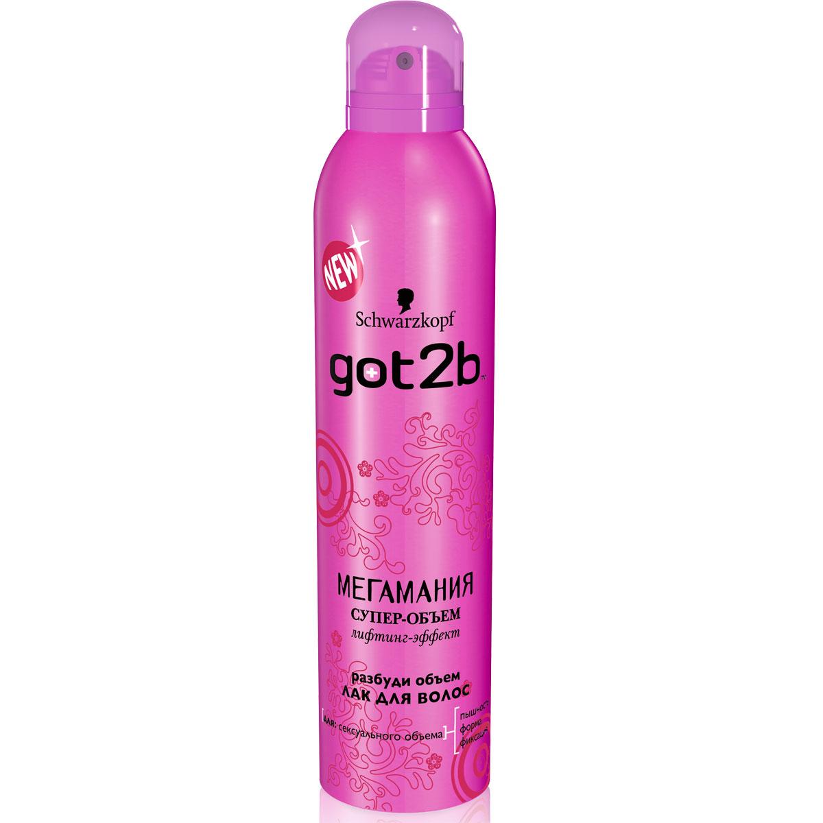 Got2b Лак для волос Мегамания, с ароматом малины, 300 мл9045015Лак для волос Got2b Мегамания с лифтинг-эффектом Коллаген подарит вашим волосам шикарный супер-объем. Лак не склеивает волосы и придает им пышность. С ароматом сладкой малины.Тебе остаетсятолько внимательно смотреть по сторонам, чтобы