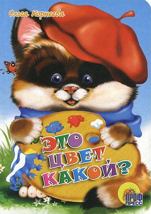 Ольга Корнеева Это цвет какой? оптом непоседа постельное белье