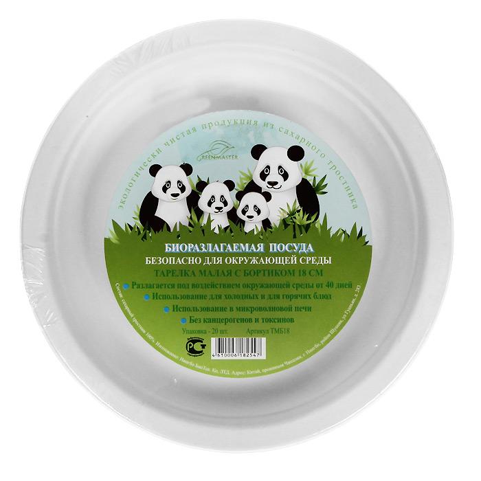 Набор био-тарелок Greenmaster, с бортиком, цвет: белый, диаметр 18 см, 20 штВЗР 175/КРНабор Greenmaster состоит из 10 био-тарелок с бортиком. Биоразлагаемая посуда, полученная из сахарного тростника, является экологически чистой и абсолютно безопасной для окружающей среды. Разлагается под воздействием окружающей среды от 40 дней. Используется для холодных и для горячих блюд.Можно использовать в микроволновой печи.Без канцерогенов и токсинов.Материал: сахарный тростник 100%. Размер тарелки: 18 см х 2 см х 18 см. Комплектация: 20 штук.