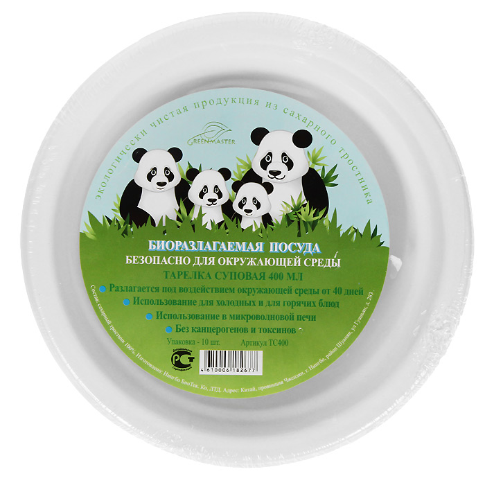 Набор суповых био-тарелок Greenmaster, цвет: белый, 400 мл, 10 штТС400Набор Greenmaster состоит из 10 суповых био-тарелок. Биоразлагаемая посуда, полученная из сахарного тростника, является экологически чистой и абсолютно безопасной для окружающей среды. Разлагается под воздействием окружающей среды от 40 дней. Используется для холодных и для горячих блюд. Можно использовать в микроволновой печи. Без канцерогенов и токсинов.Материал: сахарный тростник 100%.Объем мисок: 400 мл.Размер тарелки: 17,8 см х 4,1 см х 17,8 см.Комплектация: 10 штук.
