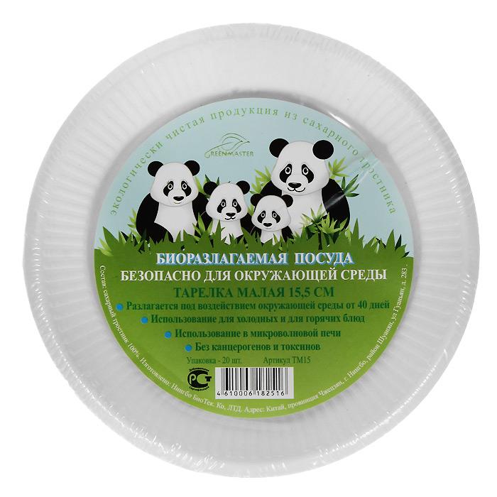 Набор био-тарелок Greenmaster, цвет: белый, диаметр 15,5 см, 20 штТМ15Набор Greenmaster состоит из 10 био-тарелок. Биоразлагаемая посуда, полученная из сахарного тростника, является экологически чистой и абсолютно безопасной для окружающей среды. Разлагается под воздействием окружающей среды от 40 дней. Используется для холодных и для горячих блюд. Можно использовать в микроволновой печи. Без канцерогенов и токсинов.Материал: сахарный тростник 100%.Размер тарелки: 15,5 см х 1 см х 15,5 см.Комплектация: 20 штук.