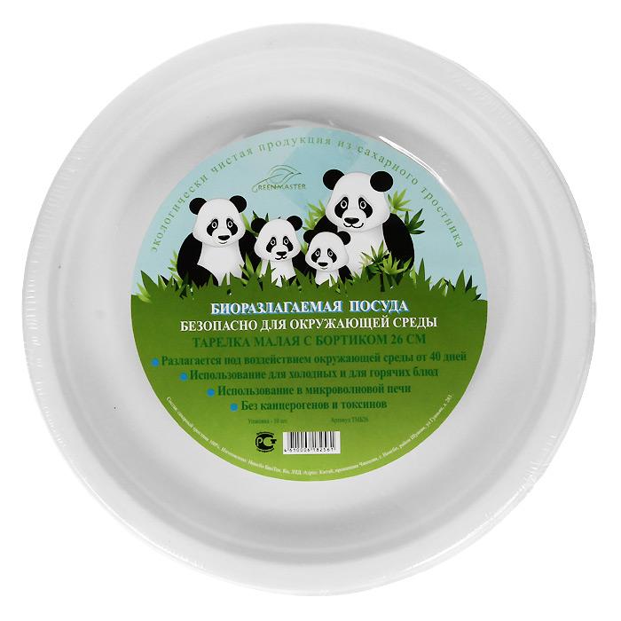 "Набор био-тарелок ""Greenmaster"", с бортиком, цвет: белый, диаметр 26 см, 10 шт"