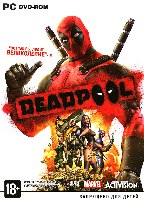 Deadpool (DVD-BOX)