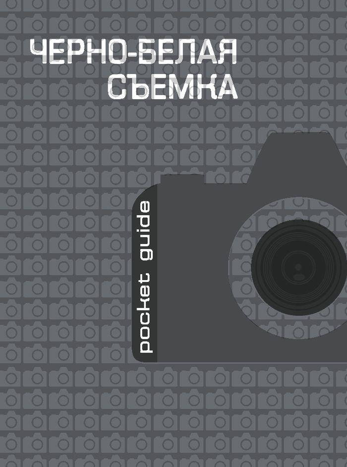 Черно-белая съемка угловые шкафы в спальню фото маленькие