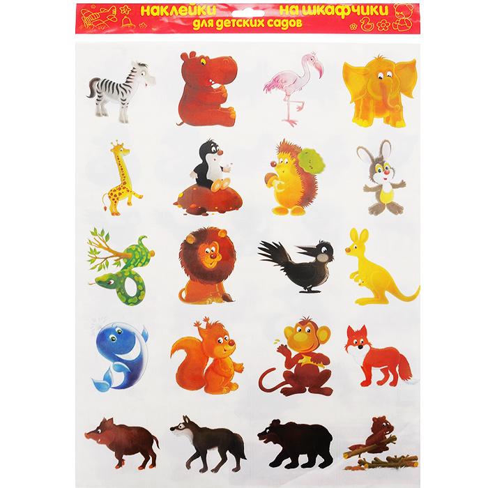 Наклейки на шкафчики для детских садов Дикие животные серебряные наклейки дикие животные