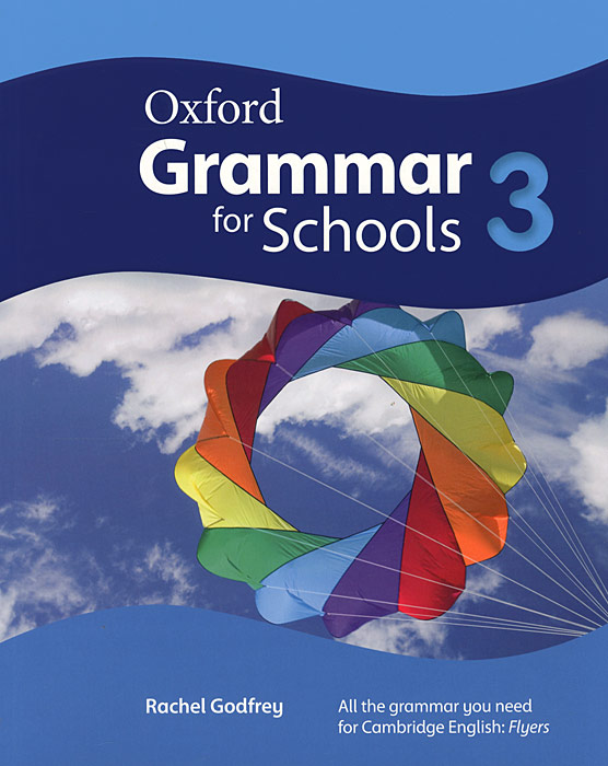 Oxford Grammar for Schools: 3 (+ DVD-ROM) the tempest nce