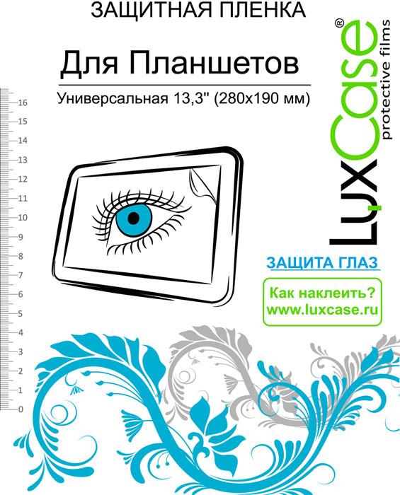 Luxcase защитная пленка для планшетов до 13.3'' (280x190 мм), защита глаз