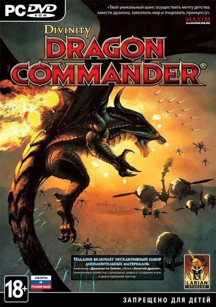 Zakazat.ru Divinity: Dragon Commander. Подарочное издание