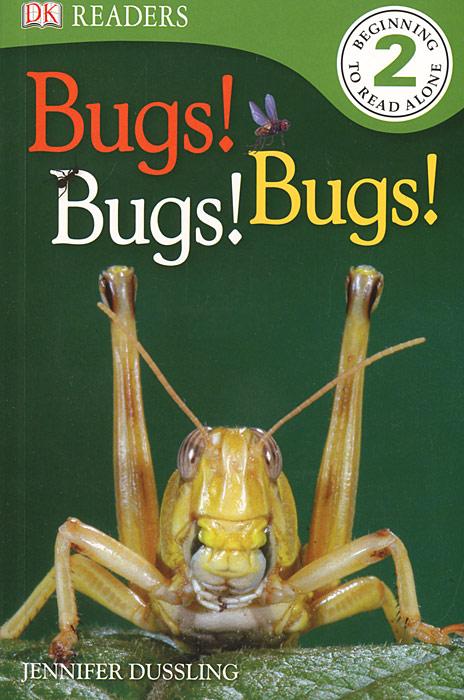 Bugs! Bugs! Bugs! квадрокоптер радиоуправляемый mjx bugs 3