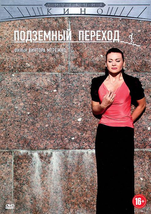 Юлия Рудина (