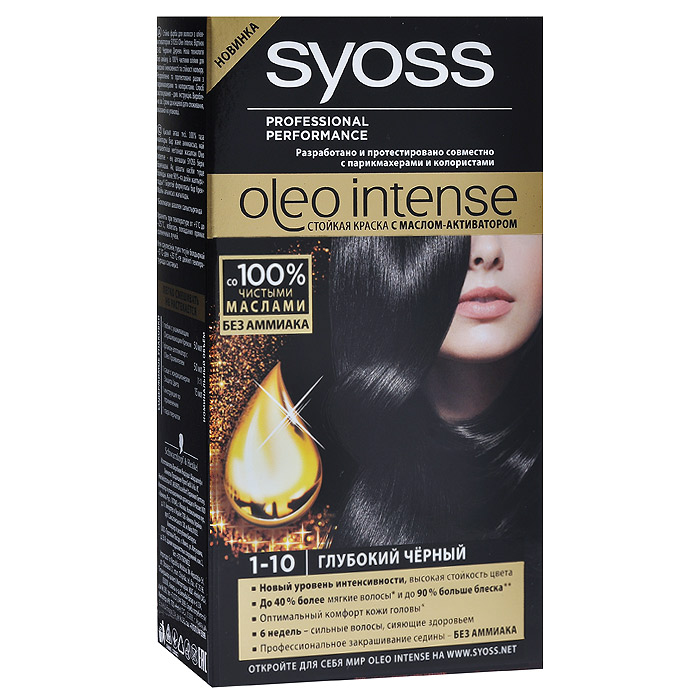 Syoss Краска для волос Oleo Intense, 1-10. Глубокий черный93935001Краска для волос Syoss Oleo Intense - первая стойкая крем-маска на основе масла-активатора, без аммиака и со 100% чистыми маслами - для высокой интенсивности и стойкости цвета, профессионального закрашивания седины и до 90% больше блеска.