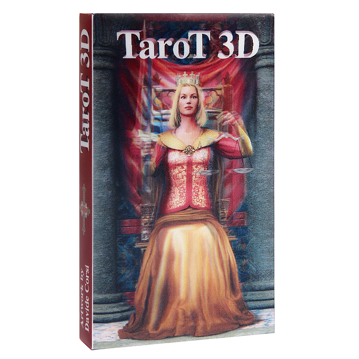 Оракул Lo Scarabeo 3D
