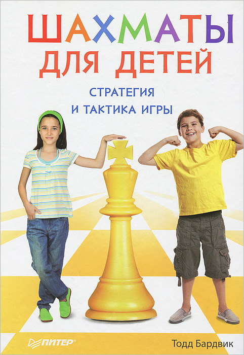 Шахматы для детей шахматные задачи миниатюры