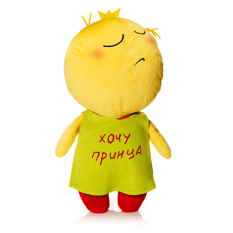 Maxi Toys Мягкая кукла Смайл Хочу принца maxi toys мягкая игрушка антистресс