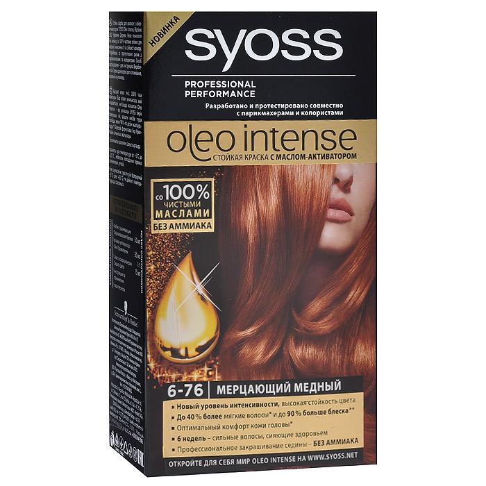 Syoss Краска для волос Oleo Intense, 6-76. Мерцающий медный93935017Краска для волос Syoss Oleo Intense - первая стойкая крем-маска на основе масла-активатора, без аммиака и со 100% чистыми маслами - для высокой интенсивности и стойкости цвета, профессионального закрашивания седины и до 90% больше блеска.
