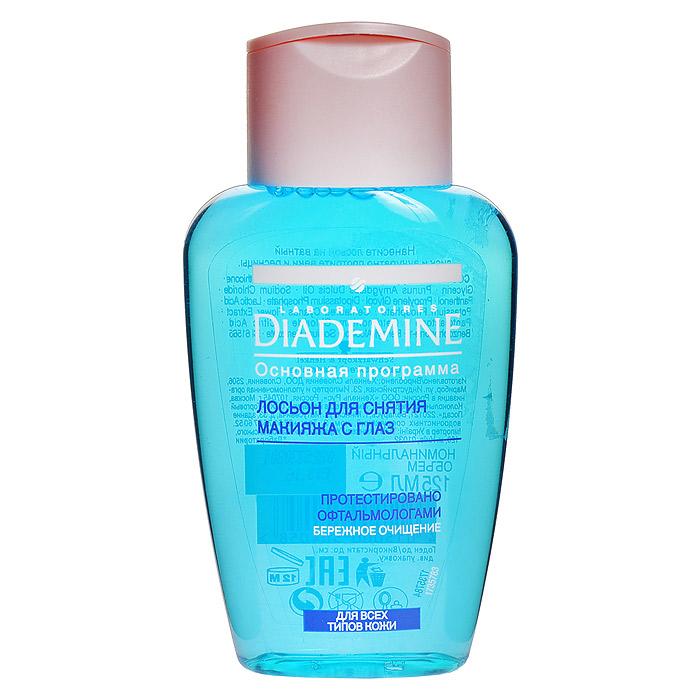 Diademine Лосьон для снятия макияжа с глаз, 125 мл9430470Лосьон Diademine для снятия макияжа с глаз мягко снимает макияж, не оставляет жирного блеска. Комплекс с экстрактом василька снижает утомляемость глаз и способствует уменьшению отечности. Не нарушает Рh. Подходит для людей, использующих контактные линзы. Не содержит отдушки. Характеристики:Объем: 125 мл. Артикул: 1721473. Производитель: Словения. Товар сертифицирован.