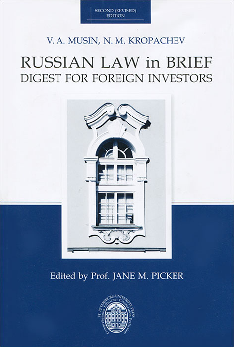 Russian Law in Brief: Digest for Foreign Investors