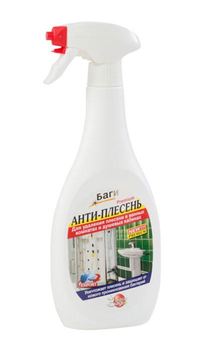 """Bagi """"Анти-Плесень"""" - это антибактериальное средство против плесени и грибка.   Предотвращает появление бактерий и грибков на керамической плитке, раковинах, душевых   кабинах и т.п. Придает поверхности блеск на долгое время. Быстро и надолго очистит   практически любую поверхность, швы между плитками, зацветшие обои и углы стен.   Распылитель-триггер позволяет легко справиться с плесенью в самых труднодоступных   местах.  Способ применения: Распылить средство на обрабатываемую поверхность, подождать   несколько секунд, протереть с помощью смоченной в воде губки или тряпки и смыть водой.  Меры предосторожности: Препарат не годится для употребления в пищу. Хранить в   недосягаемом для детей месте. В случае попадания в глаза, немедленно промыть проточной   водой. Если вы проглотили средство, необходимо выпить воды и обратиться к врачу.При   использовании рекомендуется одевать перчатки. Нельзя смешивать с другими средствами   для мыться, кроме воды. Характеристики:   Объем: 500 мл.  Размер бутылки: 11 см х 5 см х 28 см.  Размер   упаковки: 11 см х 5 см х 28 см.  Состав: активные вещества, гипохлорид,   ароматизатор.      Уважаемые клиенты! Обращаем ваше внимание на то, что упаковка может иметь несколько видов   дизайна.   Поставка осуществляется в зависимости от наличия на складе.      Как выбрать качественную бытовую химию, безопасную для природы и людей. Статья OZON Гид"""