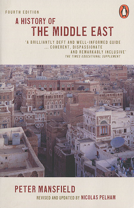 A History of the Middle East sahil memon sectarian middle east after iraq war