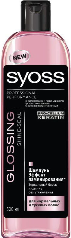 Syoss Шампунь Эффект Ламинирования Glossing Shine-Seal для номральных и тусклых волос, 500 мл90345502Средства для ухода за волосами Syoss Glossing Shine Seal – это профессиональное качество, гарантирующее вашим волосам профессиональный результат ухода. Технология PRO-CELLIUM KERATIN укрепляет структуру волос и придает им длительный блеск. Теперь ваши