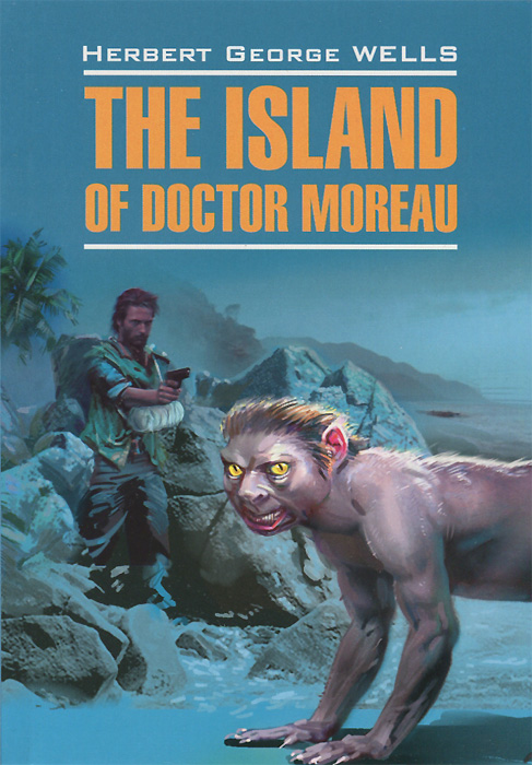 Herbert George Wells The Island of Doctor Moreau / Остров доктора Моро h g wells the island of doctor moreau