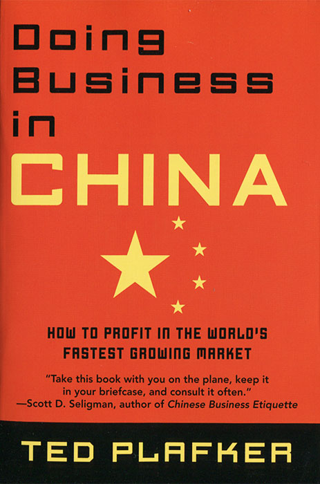Doing Business in China what are behind the science parks and business incubators in china
