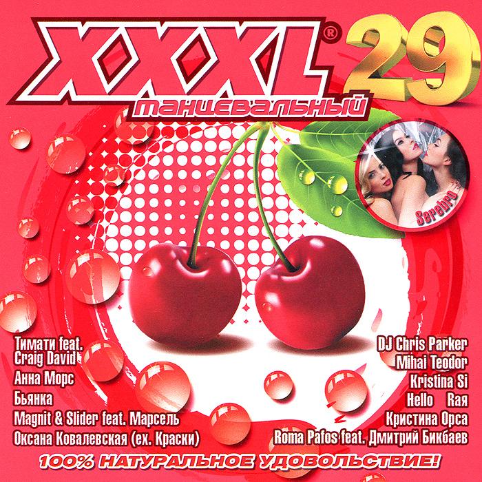 XXXL 29. Танцевальный eoc s xxxl eocfp02