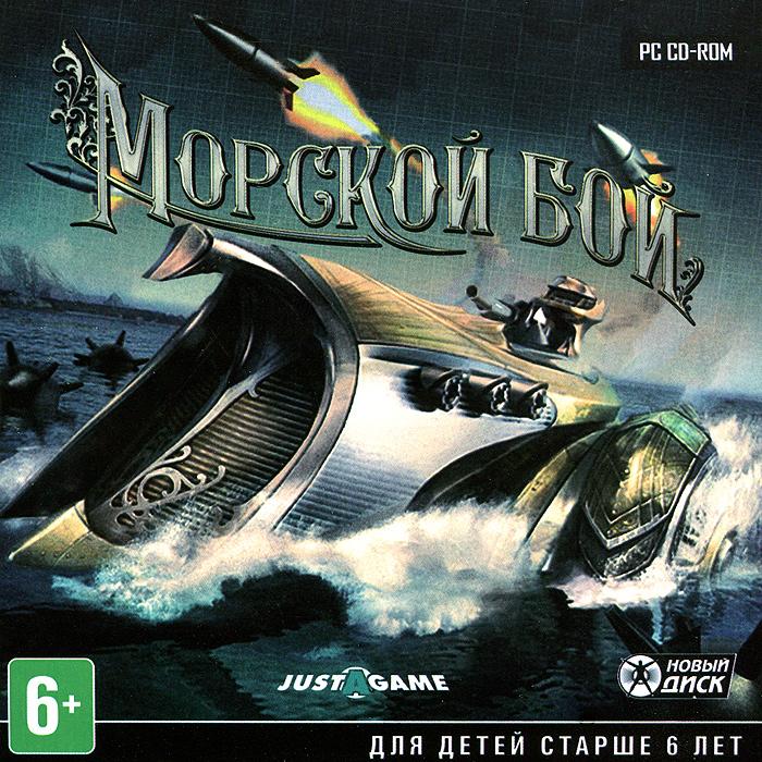 Zakazat.ru Морской бой