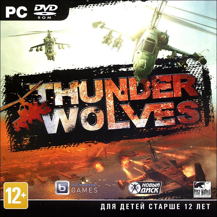 Thunder Wolves wolves