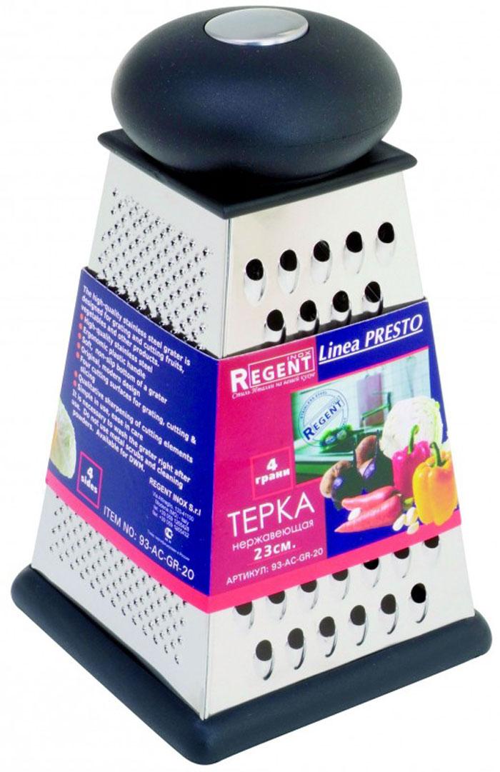 """Терка Regent Inox """"Presto"""" выполнена из высококачественной нержавеющей стали. Терка предназначена для измельчения и нарезки фруктов, овощей и других продуктов.  Преимущества терки Regent Inox """"Presto"""":- эргономичная пластиковая круглая ручка,  - мягкое нескользящее основание терки,  - оригинальный современный дизайн,  - четыре режущие поверхности для шинковки, крупной и мелкой нарезки,  - качественная заточка режущих элементов,  - простота в использовании, легкость в уходе.  Терку необходимо мыть сразу после использования. Не используйте для чистки жесткие предметы, металлические мочалки и чистящие порошки. Характеристики:  Материал: нержавеющая сталь, пластик, силикон.  Размер терки (В х Д х Ш): 23 см х 12 см х 12 см.  Размер упаковки (В х Д х Ш): 23,5 см х 12,5 см х 12,5 см.  Артикул: 93-AC-GR-20."""