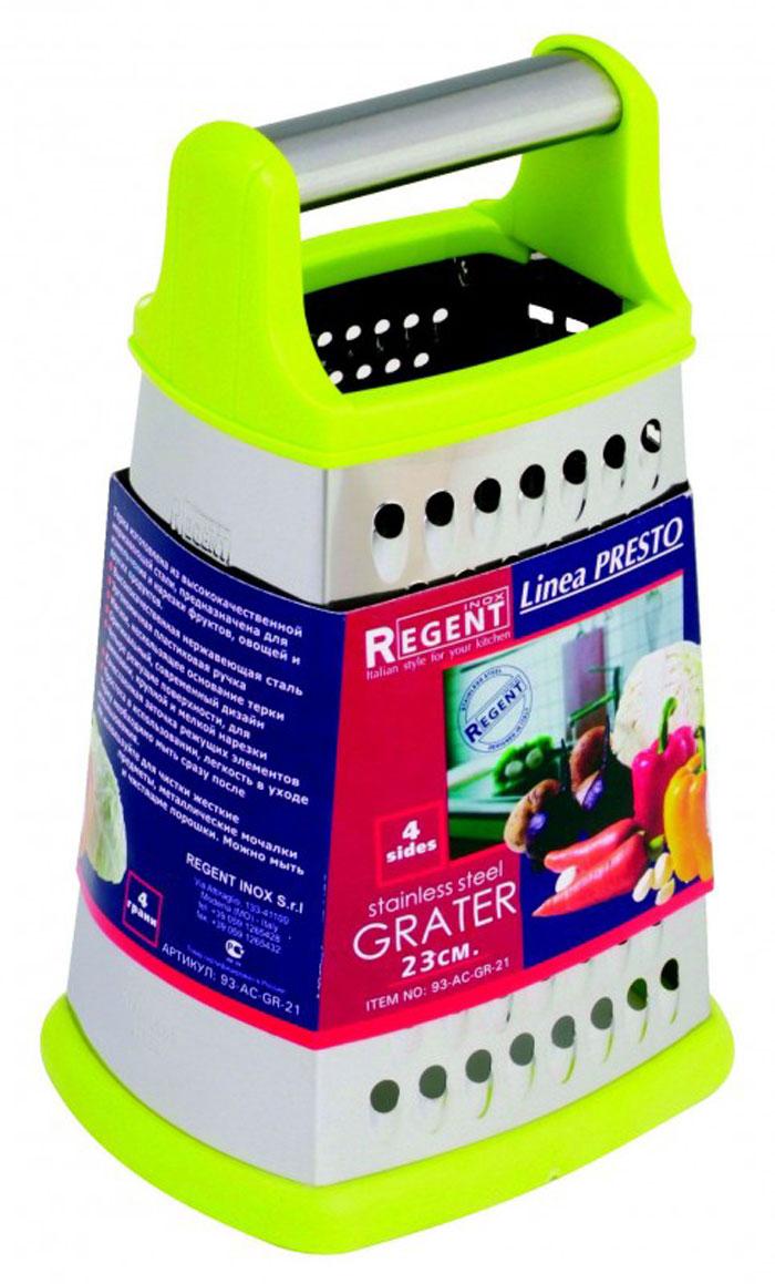 Терка Regent Inox Presto четырехгранная, цвет: салатовый93-AC-GR-21Терка Regent Inox Presto выполнена из высококачественной нержавеющей стали. Терка предназначена для измельчения и нарезки фруктов, овощей и других продуктов.Преимущества терки Regent Inox Presto:- эргономичная пластиковая ручка,- мягкое нескользящее основание терки,- оригинальный современный дизайн,- четыре режущие поверхности для шинковки, крупной и мелкой нарезки,- качественная заточка режущих элементов,- простота в использовании, легкость в уходе.Терку необходимо мыть сразу после использования. Не используйте для чистки жесткие предметы, металлические мочалки и чистящие порошки. Характеристики:Материал: нержавеющая сталь, пластик.Размер терки (В х Д х Ш): 23 см х 14 см х 11,5 см.Цвет: салатовый.Артикул: 93-AC-GR-21.