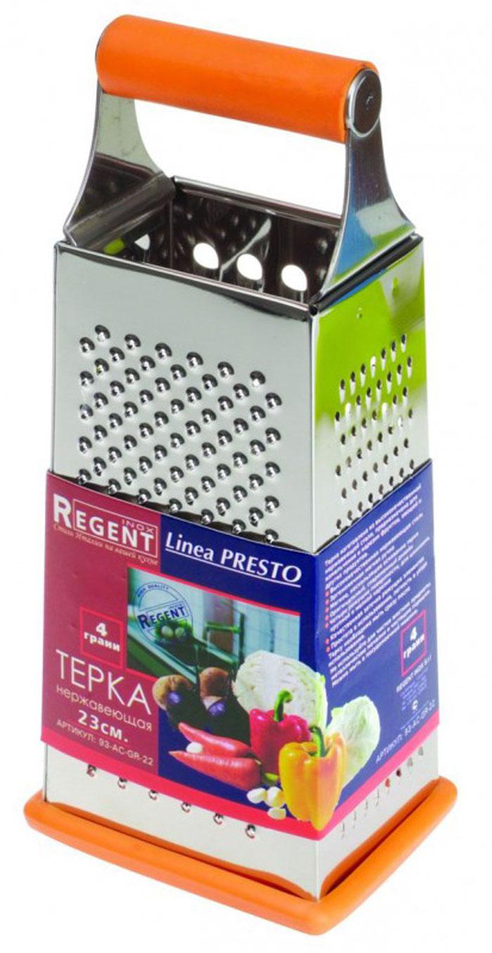 Терка Regent Inox Presto четырехгранная, цвет: оранжевый, 23 см93-AC-GR-22Терка Regent Inox Presto выполнена из высококачественной нержавеющей стали. Терка предназначена для измельчения и нарезки фруктов, овощей и других продуктов.Преимущества терки Regent Inox Presto:- эргономичная пластиковая ручка,- мягкое нескользящее основание терки,- оригинальный современный дизайн,- четыре режущие поверхности для шинковки, крупной и мелкой нарезки,- качественная заточка режущих элементов,- простота в использовании, легкость в уходе.Терку необходимо мыть сразу после использования. Не используйте для чистки жесткие предметы, металлические мочалки и чистящие порошки. Характеристики:Материал: нержавеющая сталь, пластик.Размер терки (без учёта ручки) (В х Д х Ш): 19 см х 10,5 см х 8 см.Размер упаковки (В х Д х Ш): 25 см х 11 см х 9 см.Артикул: 93-AC-GR-22.