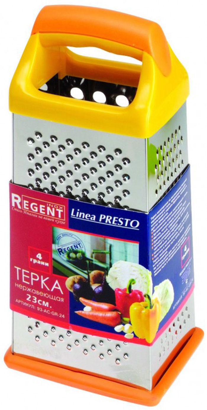 Терка Regent Inox Presto четырехгранная, цвет: оранжевый, 23 см. 93-AC-GR-2493-AC-GR-24Терка Regent Inox Presto выполнена из высококачественной нержавеющей стали. Терка предназначена для измельчения и нарезки фруктов, овощей и других продуктов.Преимущества терки Regent Inox Presto:- эргономичная пластиковая ручка,- мягкое нескользящее основание терки,- оригинальный современный дизайн,- четыре режущие поверхности для шинковки, крупной и мелкой нарезки,- качественная заточка режущих элементов,- простота в использовании, легкость в уходе.Терку необходимо мыть сразу после использования. Не используйте для чистки жесткие предметы, металлические мочалки и чистящие порошки. Характеристики:Материал: нержавеющая сталь, пластик.Толщина металла: 0,25 мм.Размер терки (без учёта ручки) (В х Д х Ш): 19 см х 10,5 см х 8 см.Размер упаковки (В х Д х Ш): 25 см х 11 см х 9 см.Артикул: 93-AC-GR-24.