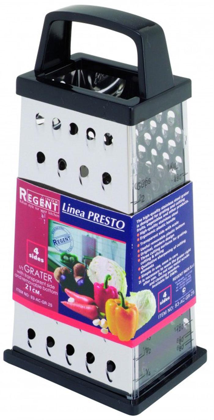 Терка Regent Inox Presto четырёхгранная, со съёмным дном, цвет: чёрный, стальной. 93-AC-GR-2593-AC-GR-25Терка Regent Inox Presto выполнена из высококачественной нержавеющей стали. Терка предназначена для измельчения и нарезки фруктов, овощей и других продуктов.Преимущества терки Regent Inox Presto:- эргономичная пластиковая ручка,- контрольное пластиковое окно с мерными делениями,- функциональное съёмное, пластиковое дно,- оригинальный современный дизайн,- четыре режущих поверхностей для шинковки, крупной и мелкой нарезки,- качественная заточка режущих элементов,- простота в использовании, легкость в уходе.Терку необходимо мыть сразу после использования. Не используйте для чистки жесткие предметы, металлические мочалки и чистящие порошки. Характеристики:Материал: нержавеющая сталь, пластик. Размер терки (В х Д х Ш): 21 см х 9,5 см х 7,5 см. Размер упаковки (В х Д х Ш): 24 см х 10,5 см х 8,5 см. Артикул: 93-AC-GR-25.