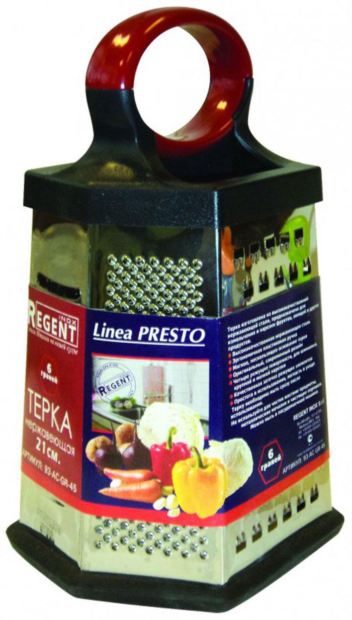 Терка Regent Inox Presto шестигранная, цвет: чёрный, красный, стальной, 21 см. 93-AC-GR-4593-AC-GR-45Терка Regent Inox Presto выполнена из высококачественной нержавеющей стали. Терка предназначена для измельчения и нарезки фруктов, овощей и других продуктов.Преимущества терки Regent Inox Presto:- эргономичная пластиковая ручка,- мягкое нескользящее основание терки,- оригинальный современный дизайн,- шесть режущих поверхностей для шинковки, крупной и мелкой нарезки,- качественная заточка режущих элементов,- простота в использовании, легкость в уходе.Терку необходимо мыть сразу после использования. Не используйте для чистки жесткие предметы, металлические мочалки и чистящие порошки. Характеристики:Материал: нержавеющая сталь, пластик.Размер терки (В х Д х Ш): 21 см х 12,5 см х 10,5 см.Размер упаковки (В х Д х Ш): 22 см х 13 см х 11 см.Артикул: 93-AC-GR-45.