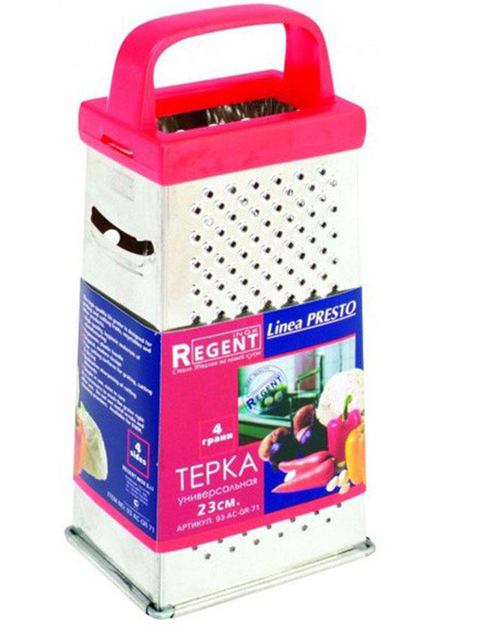 Терка Regent Inox Presto четырехгранная, цвет: красный, 23 см93-AC-GR-71Терка Regent Inox Presto выполнена из высококачественной пищевой жести. Терка предназначена для измельчения и нарезки фруктов, овощей и других продуктов.Преимущества терки Regent Inox Presto:- эргономичная пластиковая ручка,- мягкое нескользящее основание терки,- оригинальный современный дизайн,- четыре режущие поверхности для шинковки, крупной и мелкой нарезки,- качественная заточка режущих элементов,- простота в использовании, легкость в уходе.Терку необходимо мыть сразу после использования. Не используйте для чистки жесткие предметы, металлические мочалки и чистящие порошки. Характеристики:Материал: нержавеющая сталь, пластик.Размер терки (В х Д х Ш): 23 см х 10,5 см х 8 см.Размер упаковки (В х Д х Ш): 25 см х 11 см х 9 см.Артикул: 93-AC-GR-71.