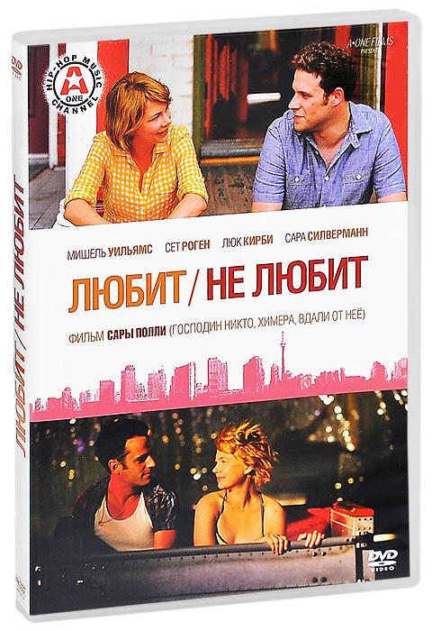 Голая Грудь Елены Сероповой – Без Улик (1992)