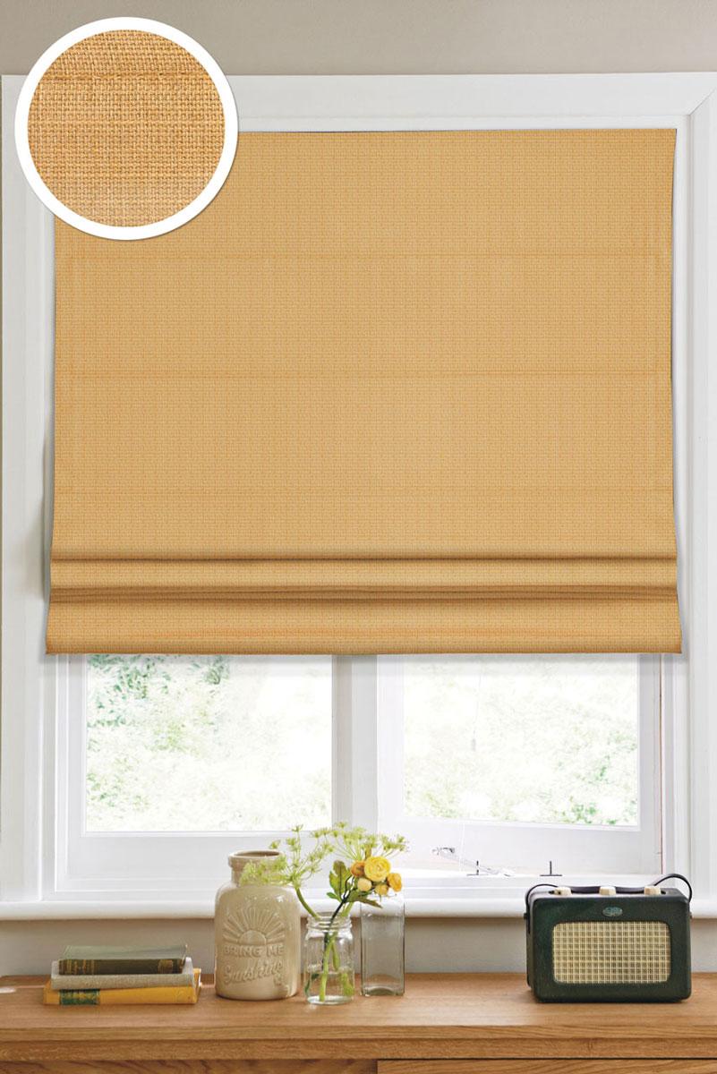 Римская штора Эскар, цвет: бежевый, ширина 60 см, высота 160 см1009060Римская штора Эскар, выполненная из высокопрочной ткани бежевого цвета, является отличным заменителем обычных портьер. Ее можно установить там, где невозможно повесить обычные шторы. Конструкция шторы позволяет ее разместить даже на самых маленьких оконных проемах, а специальная пропитка ткани сделает данный вид декора окна эстетичным долгое время. Римская штора представляет собой полотно, по ширине которого параллельно друг другу вшиты пластиковые или деревянные рейки. На концах этих планок закреплены кольца, сквозь которые пропущен шнур. С его помощью осуществляется управление шторой. При движении шнура вниз происходит складывание полотна и его поднятие в верхнюю часть оконного проема. При закрывании шнур поднимается, а складки, образованные тканью, расправляются и опускаются на окно.Такая штора станет прекрасным элементом декора окна и гармонично впишется в интерьер любого помещения.Комплект для монтажа прилагается.
