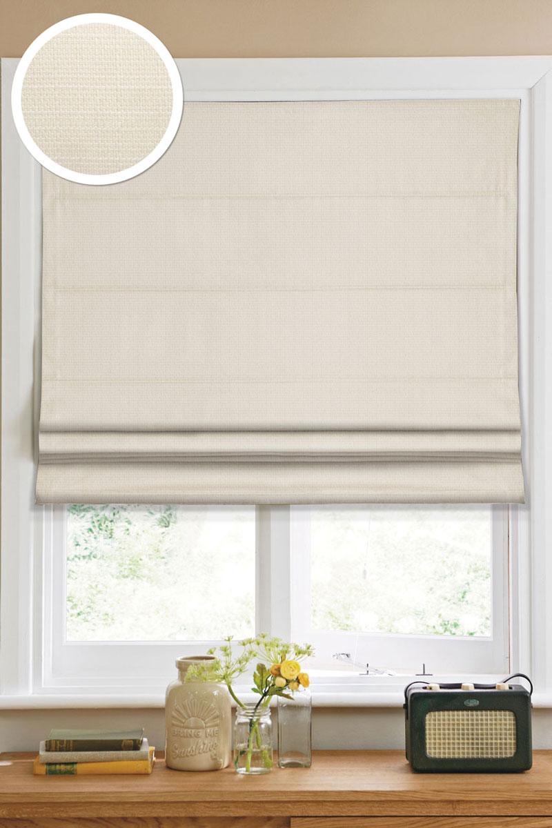 Римская штора Эскар, цвет: кремовый, ширина 160 см, высота 160 см1109160Римская штора Эскар, выполненная из высокопрочной ткани кремового цвета, является отличным заменителем обычных портьер. Ее можно установить там, где невозможно повесить обычные шторы. Конструкция шторы позволяет ее разместить даже на самых маленьких оконных проемах, а специальная пропитка ткани сделает данный вид декора окна эстетичным долгое время. Римская штора представляет собой полотно, по ширине которого параллельно друг другу вшиты пластиковые или деревянные рейки. На концах этих планок закреплены кольца, сквозь которые пропущен шнур. С его помощью осуществляется управление шторой. При движении шнура вниз происходит складывание полотна и его поднятие в верхнюю часть оконного проема. При закрывании шнур поднимается, а складки, образованные тканью, расправляются и опускаются на окно.Такая штора станет прекрасным элементом декора окна и гармонично впишется в интерьер любого помещения.Комплект для монтажа прилагается.