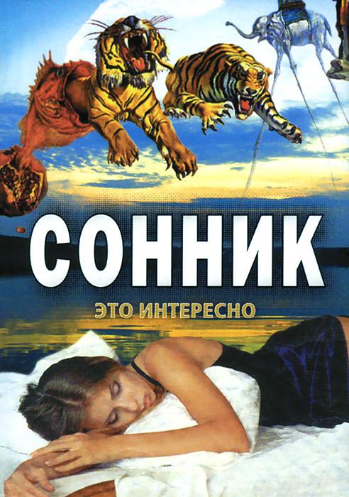 https://mmedia.ozone.ru/multimedia/1007093492.jpg